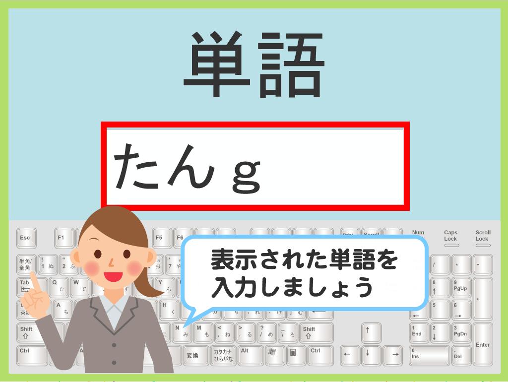 パソコン入門講座【Windows8.1】